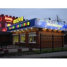 Где купить фейерверки в Украине