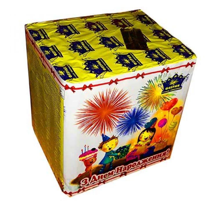 Купить Фейерверк 25-зар. С днём рождения Доставка фейерверков по Украине на любой праздник.