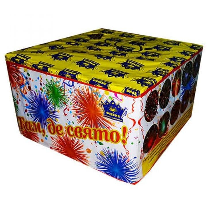 Купить Фейерверк 100-зар.  Там де свято Доставка фейерверков по Украине на любой праздник.