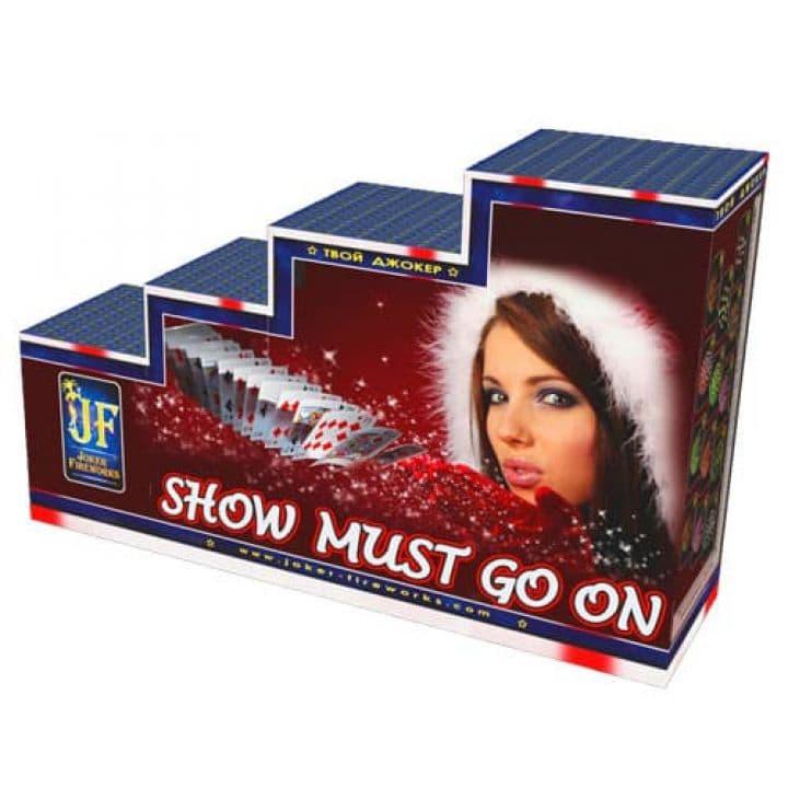 Купить фейерверк Салютная установка 53-зар. Show must go on Доставка фейерверков по Украине на любой праздник.